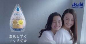 素肌しずくリッチゲルCMの女優2人は誰?双子のような女性がキレイ!(ミムラ)