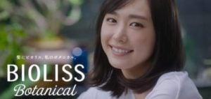BIOLISS(ビオリス)CMの女優は誰?出演者の女性をチェック!(新垣 結衣)