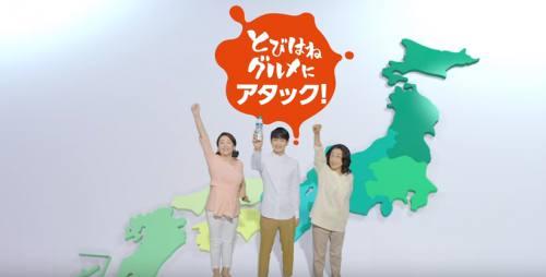 atk_hiroshima1