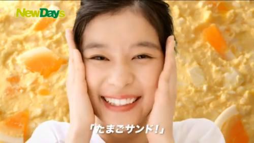 ニューデイズCMの女優は誰?サンドイッチを食べる女の子をチェック!(芳根 京子)