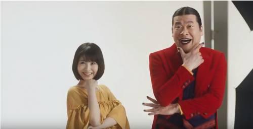 JA共済(ささエール)CMの女優と俳優は誰?撮影する女性と男性をチェック!(浜辺 美波、佐藤 二朗)