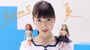 アリシアクリニックCMの女優は誰?人形と話す女性をチェック!(神田 沙也加)