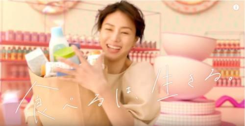 ディアナチュラCMの女優は誰?買い物する女性が美人すぎる!(井川 遥)