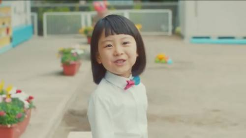 URのCMに出演している子役は誰?楽しかったのであーると言う女の子がかわいい!(小川 結鶴)